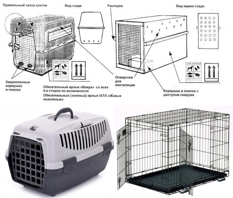 клетка для собаки в самолет