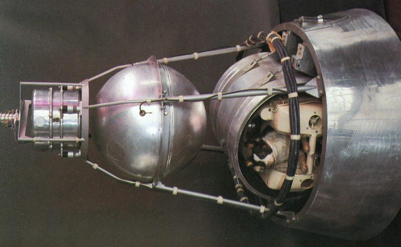 Спутник 2